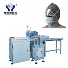 Protective Film Medicla Face Mask Making Machine